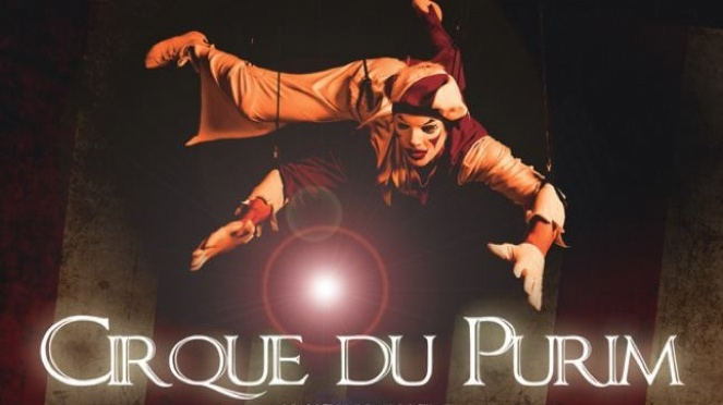 Cirque du Purim at The Galleria - Prohibition Voyager Room