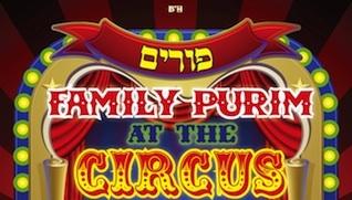 Purim Family Circus