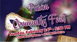 Purim Community Feast