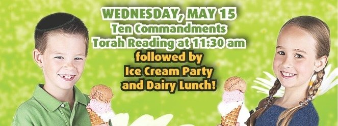 Shavuot 2013 - Wed. May 15 11:30 pm