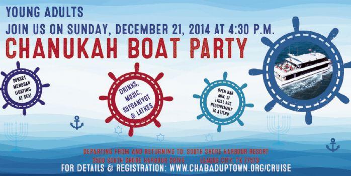Cruise banner-Chabad.jpg