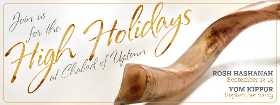 High Holidays Houston Uptown / Galleria Schedule for Rosh Hashana & Yom Kippur