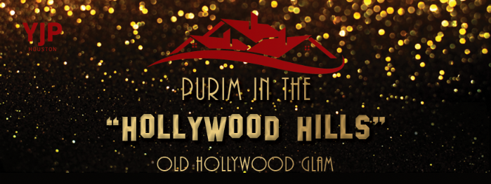 purim 2016 hollywood hills banner.png